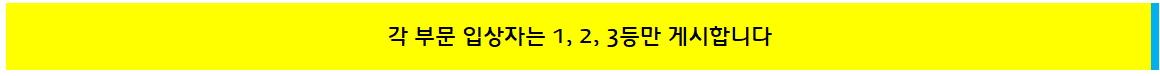 130f1736fd23e5ba39c755b114b12bb1_1605358444_0977.jpg