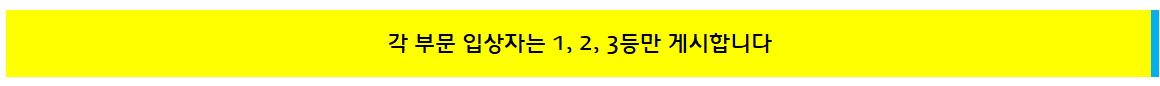 462c18bec88b2fa1ae0d271843b82826_1610458889_3292.jpg